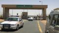أول تحرّك للسعودية بعد إعلان تفشي