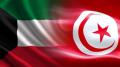 رياضيون تونسيون عالقون في الكويت يطالبون السلطات بالتدخل لإجلائهم