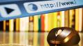زغوان:إنطلاق أوّل منصّة إلكترونية جهوية للنفاذ إلى المعلومة