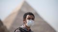 تسجيل 1557 إصابة جديدة بكورونا في مصر
