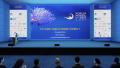 البحر في عالم ما بعد الكورونا، آفاق وتعاون دولي