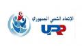 اﻹتحاد الشعبي الجمهوري: حزب التجمع حول البرلمان إلى حلبة عراك