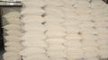 القصرين: حجز 5.1 طن من الفارينة المدعمة في مخزن عشوائي