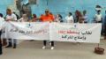 وقفة أمام وزارة الطاقة للمطالبة بإنقاذ المجمع الكيميائي من الإفلاس