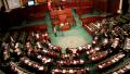 البرلمان التونسي يدين هجوم نيس الإرهابي