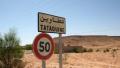 تطاوين: ركود اقتصادي حاد بسبب عدم صرف أجور 3000 عامل