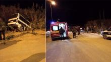 إصابة أربعة أمنيين في حادث مرور