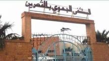 دعوات للتبرع بالدم لمستشفى القصرين