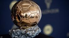 الكرة الذهبية.. تعرّفُوا على أبرز المرشّحين