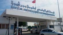 المنستير: غلقالعيادات الخارجية بمستشفى فطومة بورقيبة