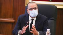 أنا يقظ تطالب المشيشي بالإستقالة