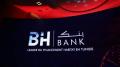BH: Quelles perspectives de relance pour un secteur à fort potentiel?