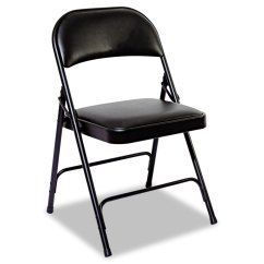Armless Folding Chair Best Baby Sit Me Up Steel With Two Brace Support By Alera Alefc96b Thumbnail 1