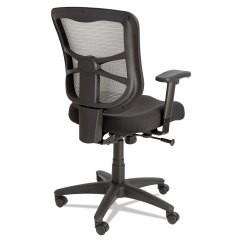 Alera Elusion Chair Graco Folding High Series Mesh Mid Back Swivel Tilt By