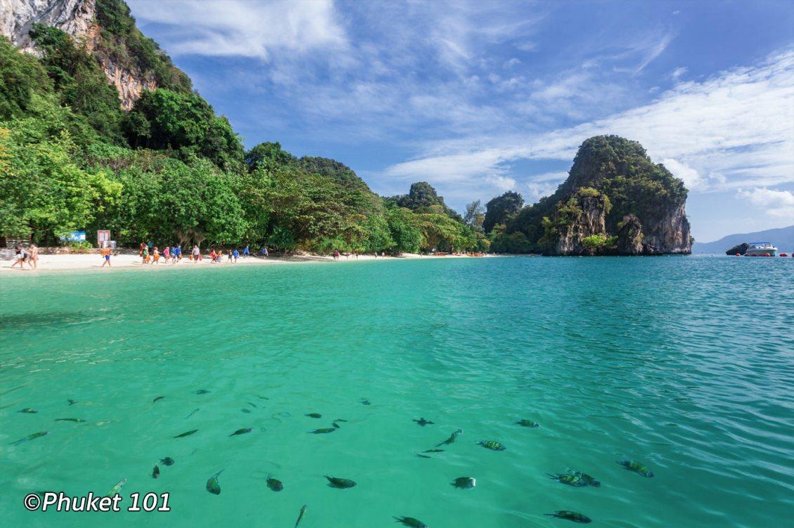 River Island Thailand