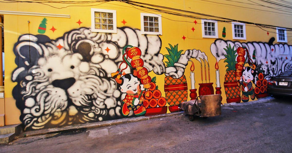 Phuket Town Mural Paintings