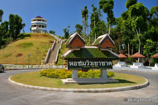 Panwa Viewpoint – Khao Kad Viewpoint