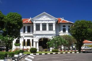 Thai Airways Offices