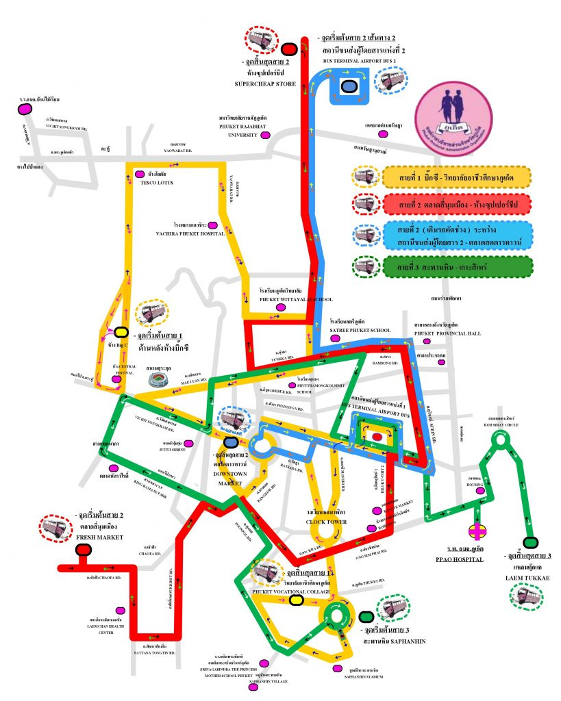 Phuket Pink Bus