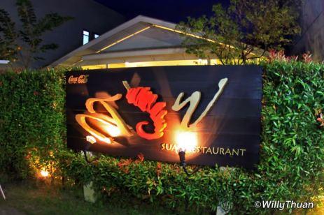 suay-restaurant1
