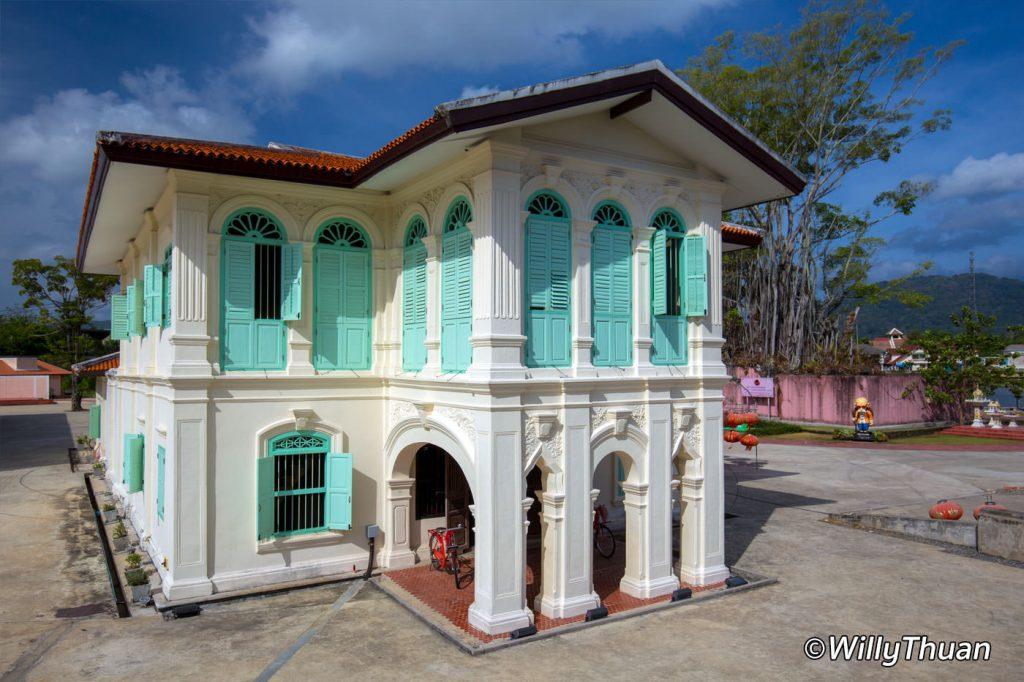 Kathu Museum