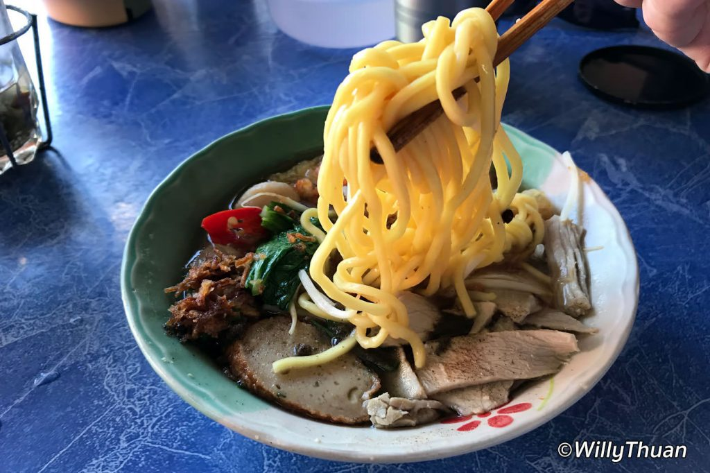 Ko Yoon Hokkien Noodles
