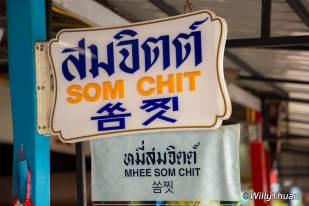 som-chit