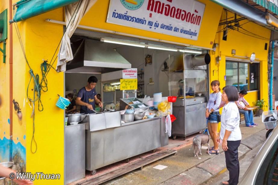 Khun Jeed's Radna Phuket