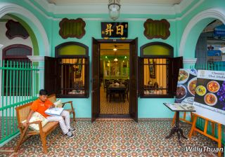 The Charm Restaurant in Phuket Town