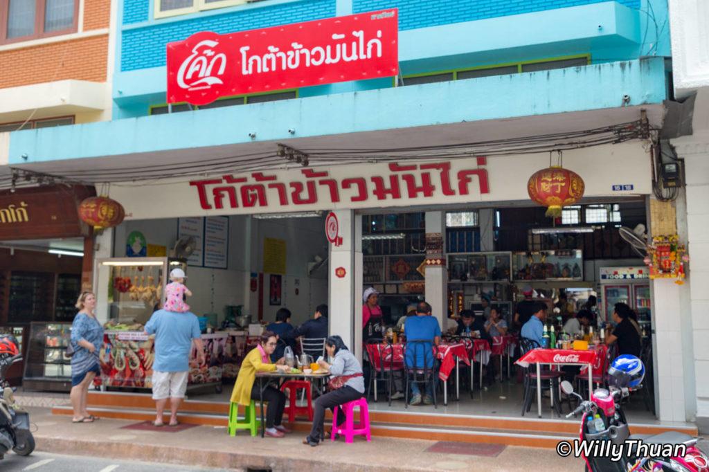Kota Khao Mun Kai Phuket