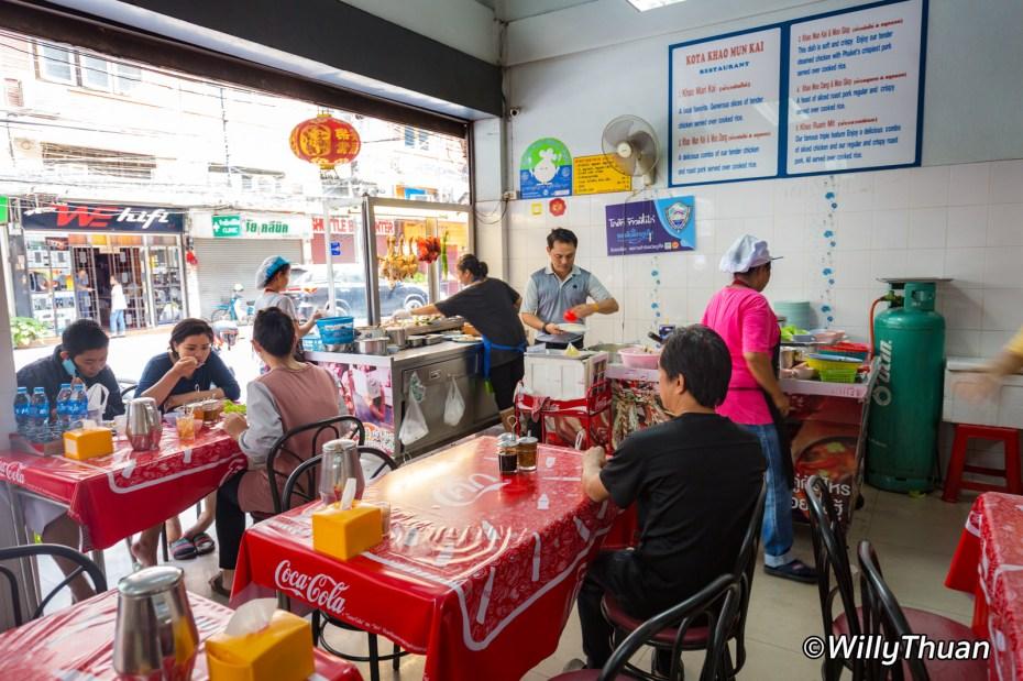 kota-khao-mun-kai-phuket-town