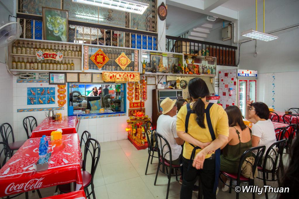 Kota Khao Mun Kai Phuket Town