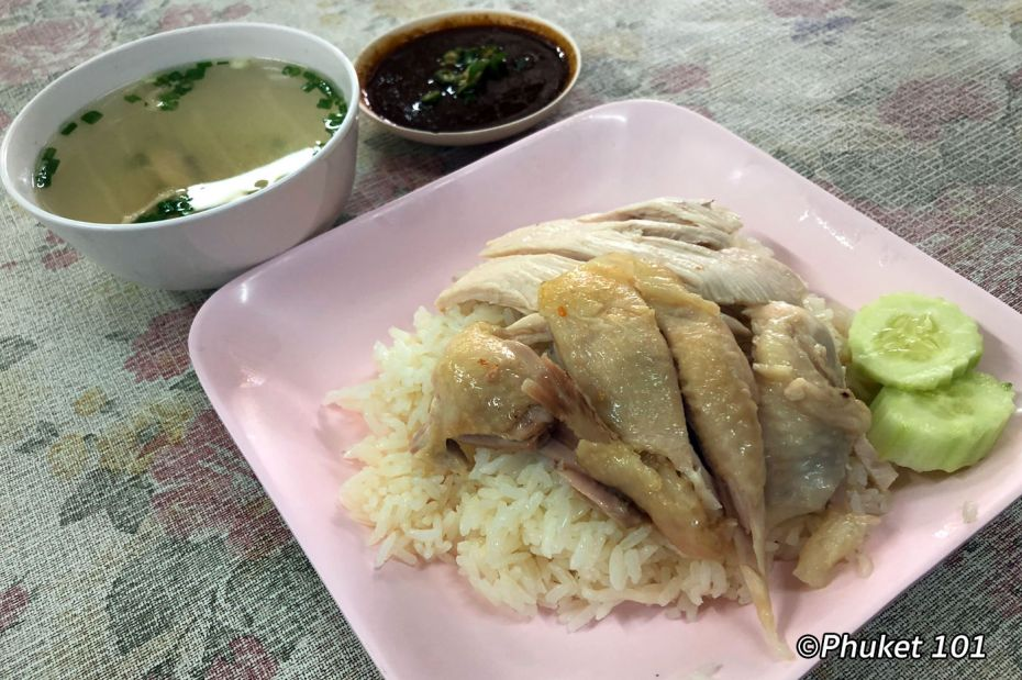 briley-chicken-rice-patong-beach