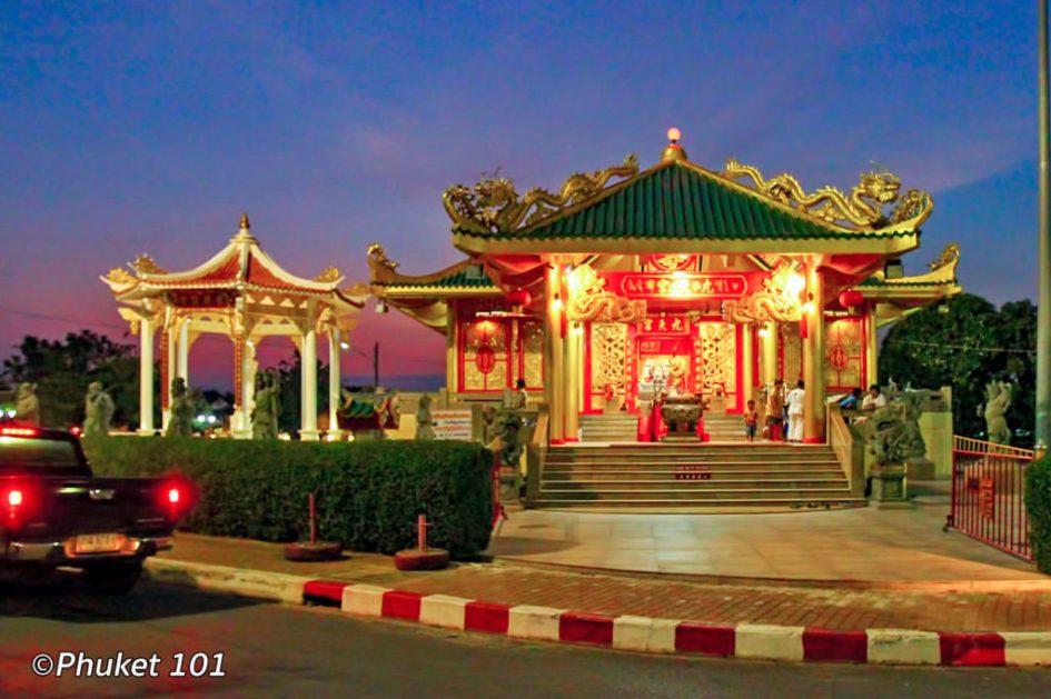 Sapan Hin Shrine