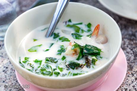 bang-pae-seafood-soup