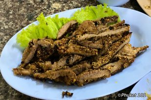 siang-khaeng-pork