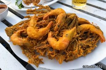 laem-hin-dish