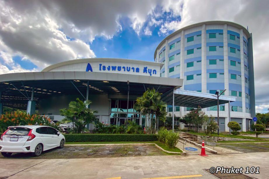Dibuk Hospital