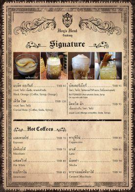 hogs-head-menu-5