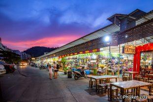 malin-plaza-patong-phuket