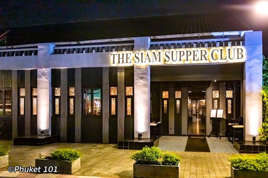 Siam Supper Club Phuket