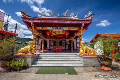Lim-Hu-Tai-Su-Shrine-phuket