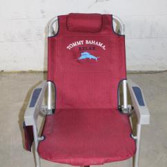 Tommy Bahama Beach Chair Ergonomic Jumia Property Room