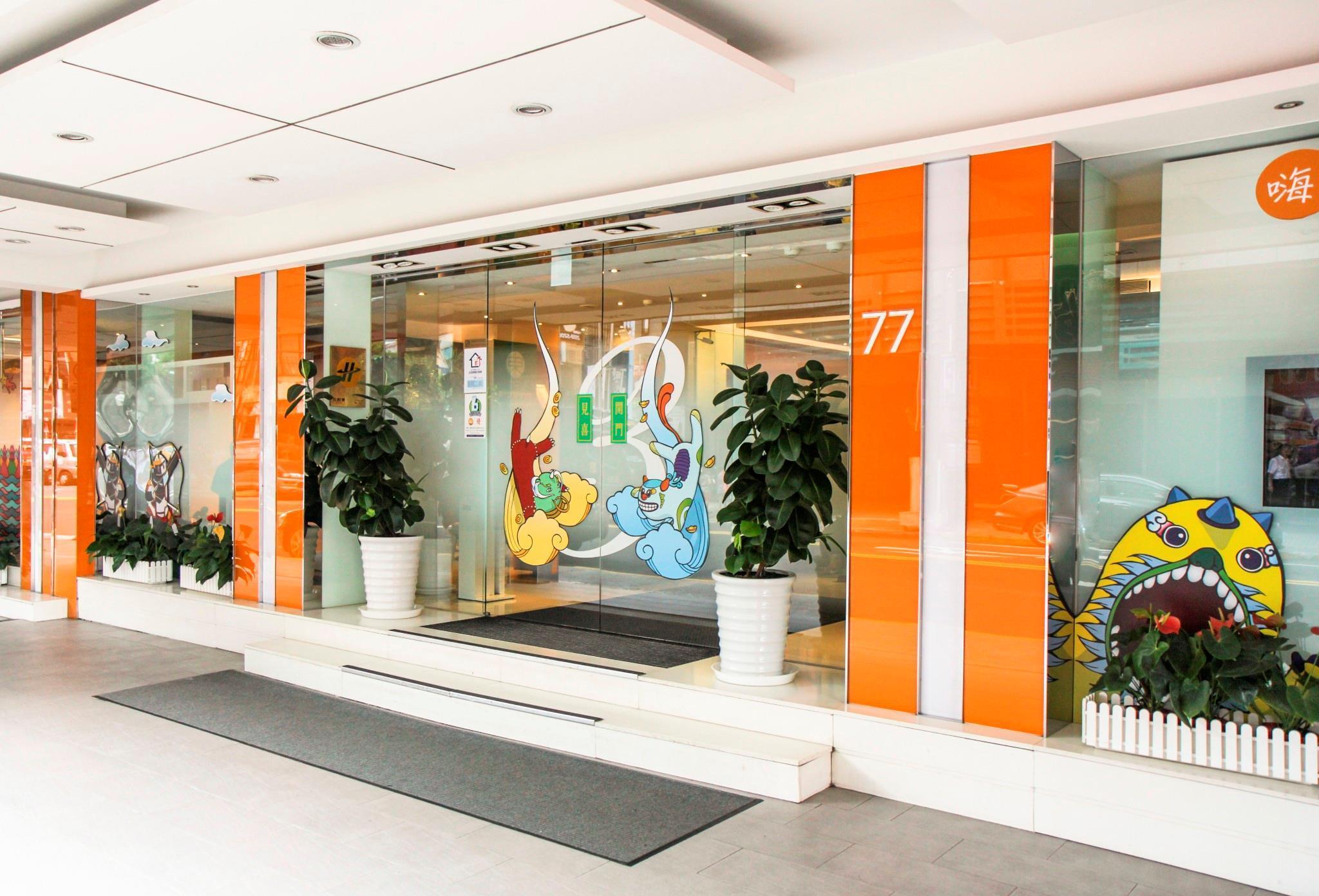 新驛旅店臺北車站三館, 臺北 - 比較優惠