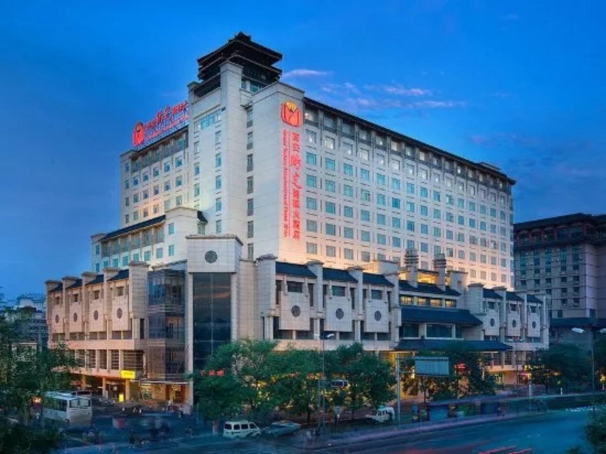 Grand Soluxe International Hotel Xi An 2 880 4
