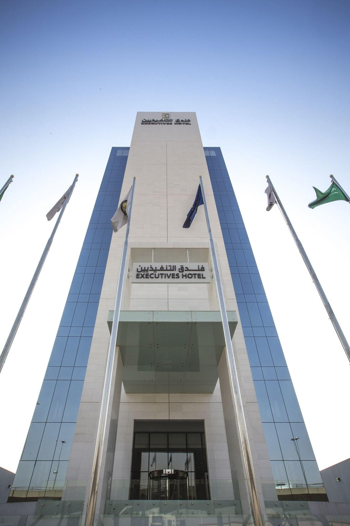 Executives Hotel Kafd 8 950 1 7 6 9 0 Riyadh
