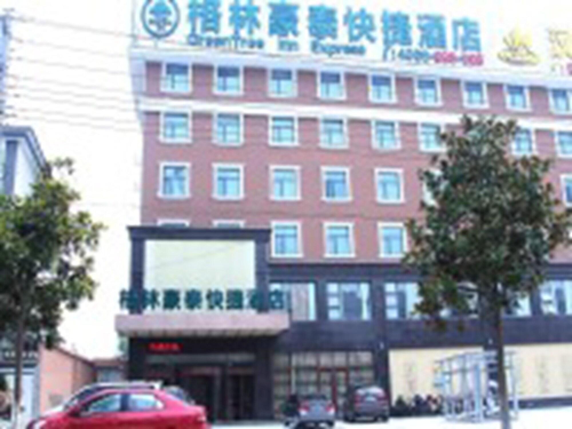 8 Best Hotels In Pizhou Hotels From 19 Night Kayak