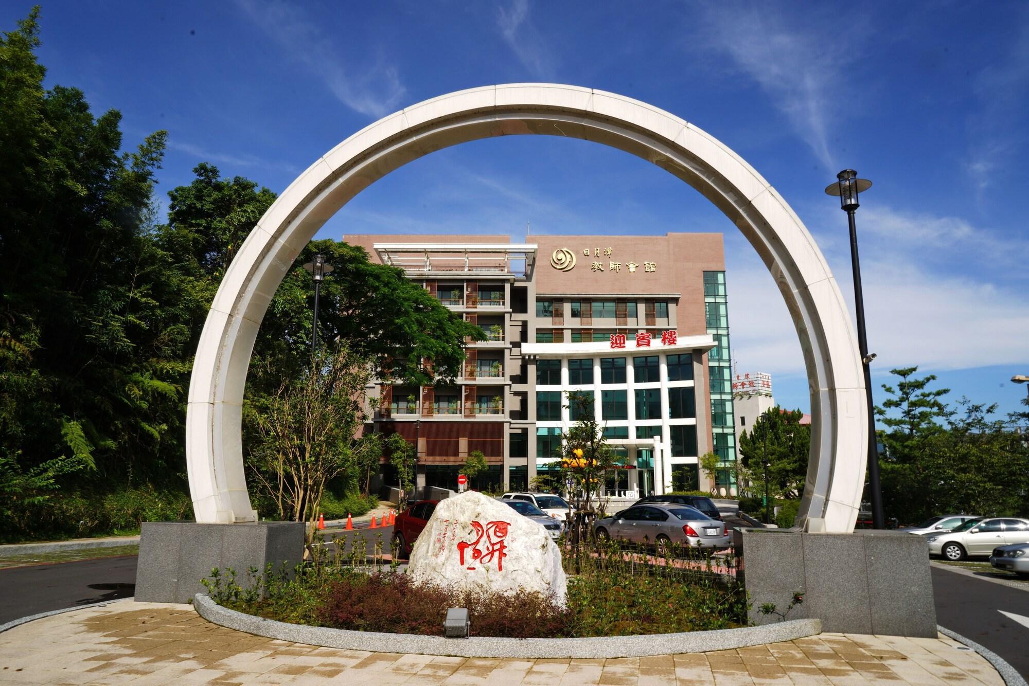 Sun Moon Lake Teachers Hostel 61 1 5 0 Yuchi Hotel