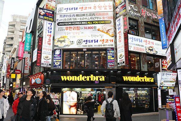 韓牛海鮮韓食通通有!首爾超劃算吃到飽推薦-ShopBack-欣傳媒生活頻道