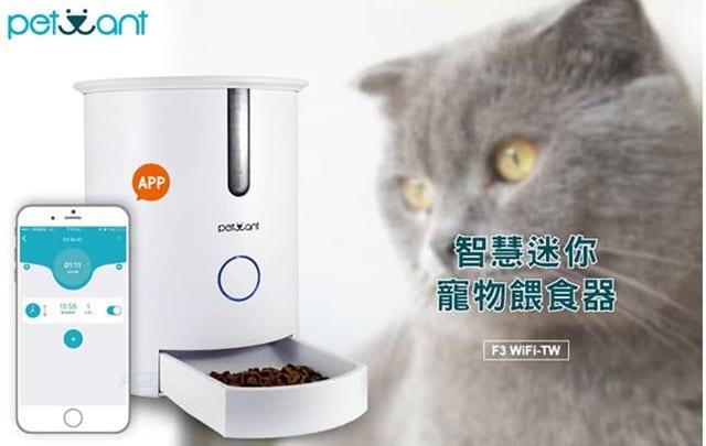 貓奴出門免擔心~居家智慧型貓用餵食器推薦top10